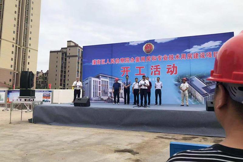 重庆市潼南区人民检察院办案用房和专业技术用房建设项目