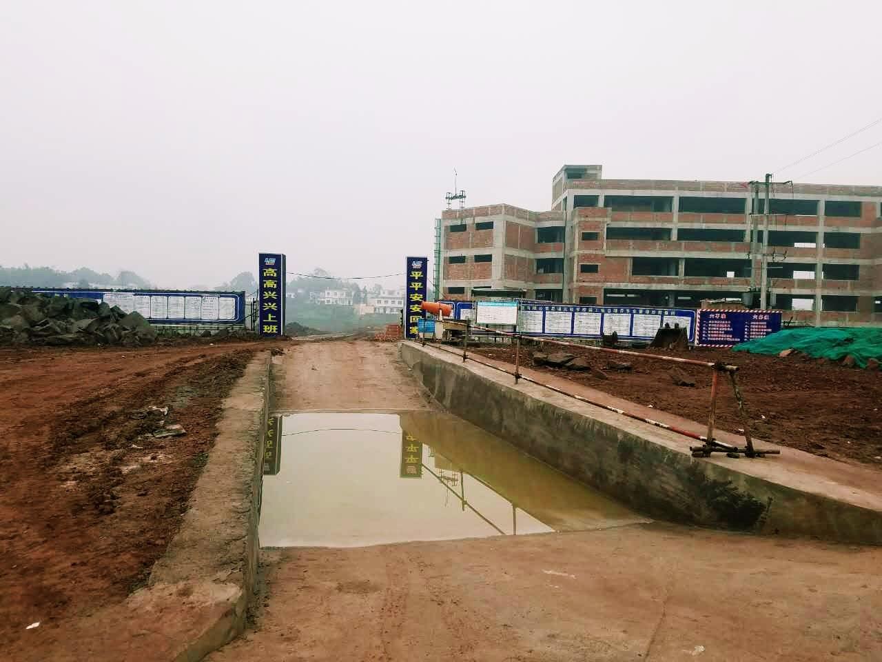 雨季建筑工程施工的安全技术措施