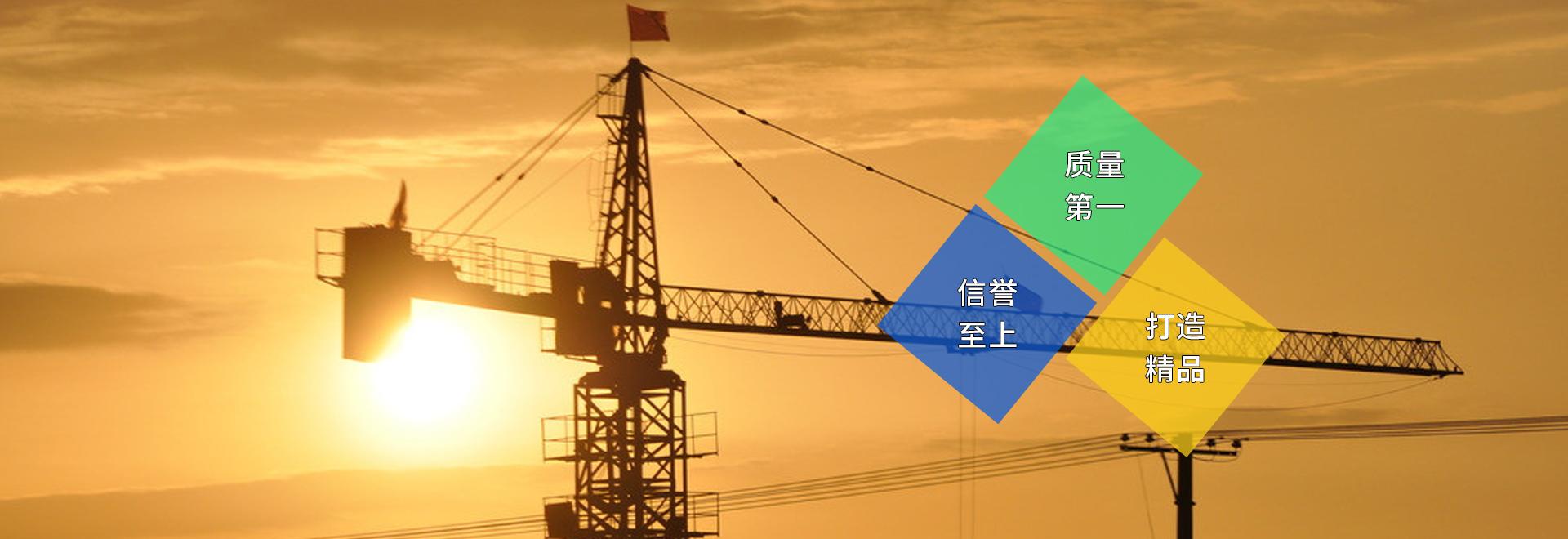 四川建筑集团