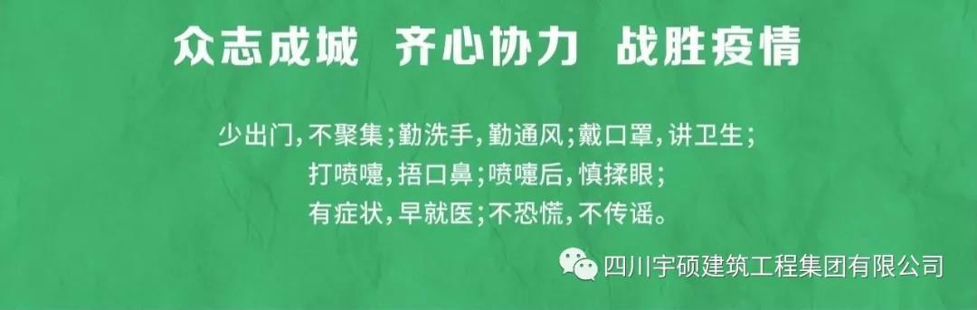 疫情就是命令,宇硕商砼助力丝丽雅集团建设口罩生产场地