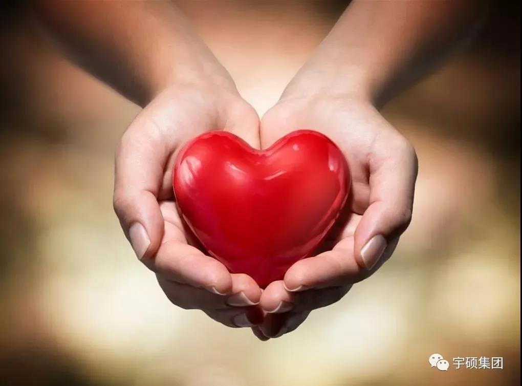 爱心点燃希望,真情传递温暖——宇硕集团爱心捐款活动