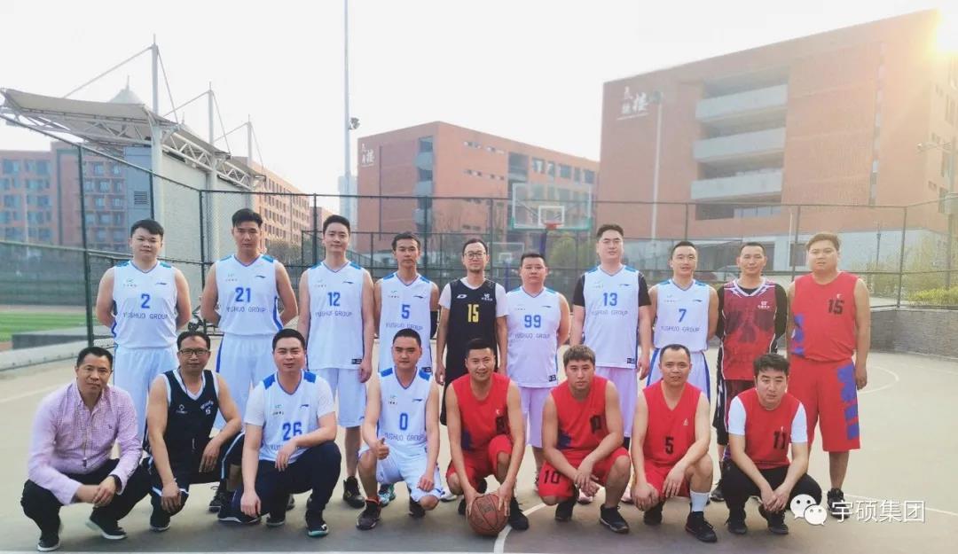 牛年初赛∣宇硕集团与象鼻街道进行新春篮球友谊赛